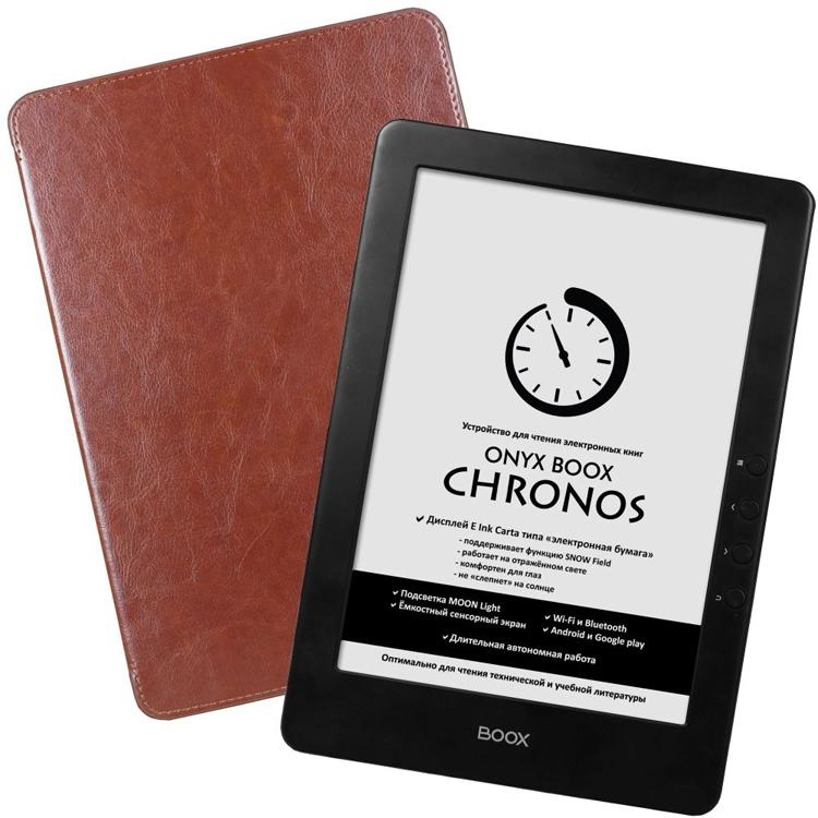 Фото - Ридер Onyx Boox Chronos подойдёт для дома и школы»