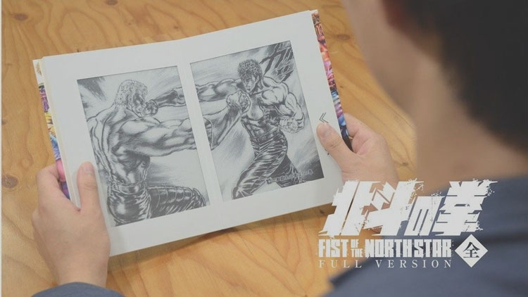 Фото - Для любителей манги представлен двухэкранный букридер eOneBook на E Ink»