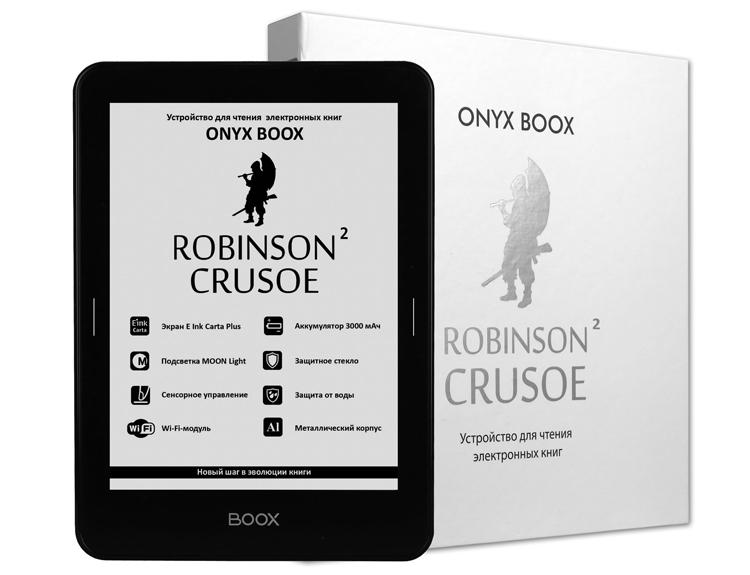 Фото - Ридер ONYX BOOX Robinson Crusoe 2 защищён от брызг и влаги»