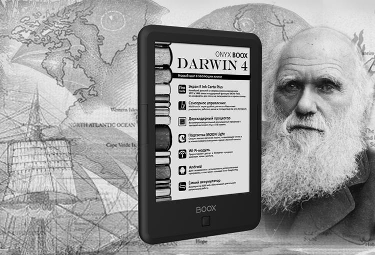 Фото - Ридер Onyx Boox Darwin 4 наделён сенсорным управлением и подсветкой Moon Light»