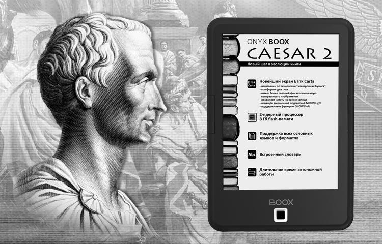 Фото - Ридер Onyx Boox Caesar 2 оснащён экраном E Ink Carta и подсветкой»